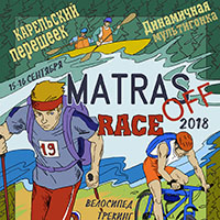 MatrasOFF Race - 2018