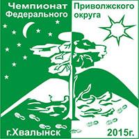 Чемпионат Приволжского Федерального округа по рогейну бегом 2015