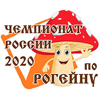 17-й Чемпионат России по рогейну 2020